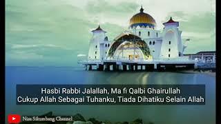 Lirik Hasbi Rabbi Jalallah Terjemahan Arab