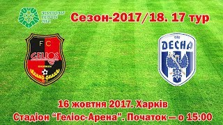 Helios Kharkiv vs Desna full match