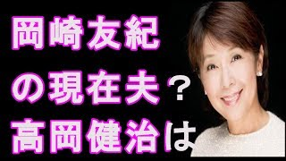 チャンネル登録お願い申し上げます。 http://urx.mobi/I5hm 画像引用: ...