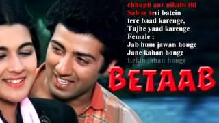 Jab Hum Jawan Honge (BETAAB) Karaoke Duet Created By SANDEEP SINGH BAJAJ