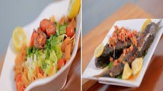 سمك بوري مشوي - فتوش بالخبز المحمر | شبكة و صنارة حلقة كاملة
