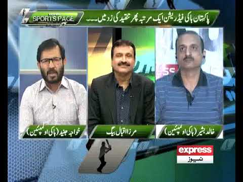 Khwaja Junaid nay Secretary Pakistan hockey Federation Shehbaz Senior ki Asliat bata Di
