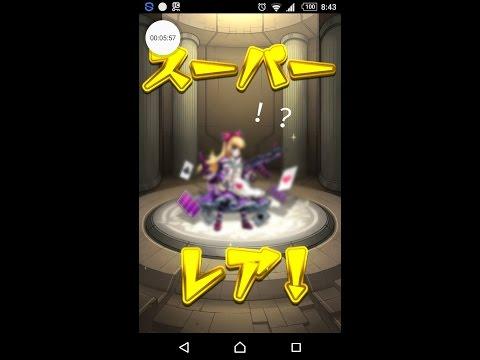 モンストガチャで高確率で☆5を出す方法!?