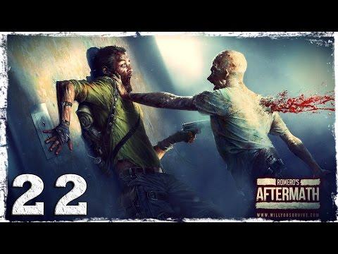 Смотреть прохождение игры [COOP] Aftermath. #22: Охотники или жертвы?