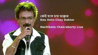 Keu Hote Chay Daktar || Nachiketa's Best Live Concert