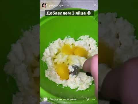 Гоар Аветисян делится рецептом ЗАПЕКАНКИ | 26 февраля 2020