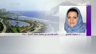 #السعودية .. إيقاف تزويج طفلة في الـ 8 من عمرها بثلاثيني