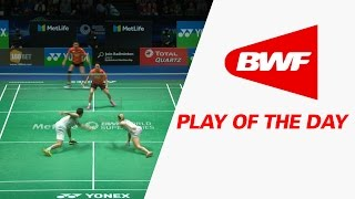 play of the day   badminton qf yonex all england open 2017