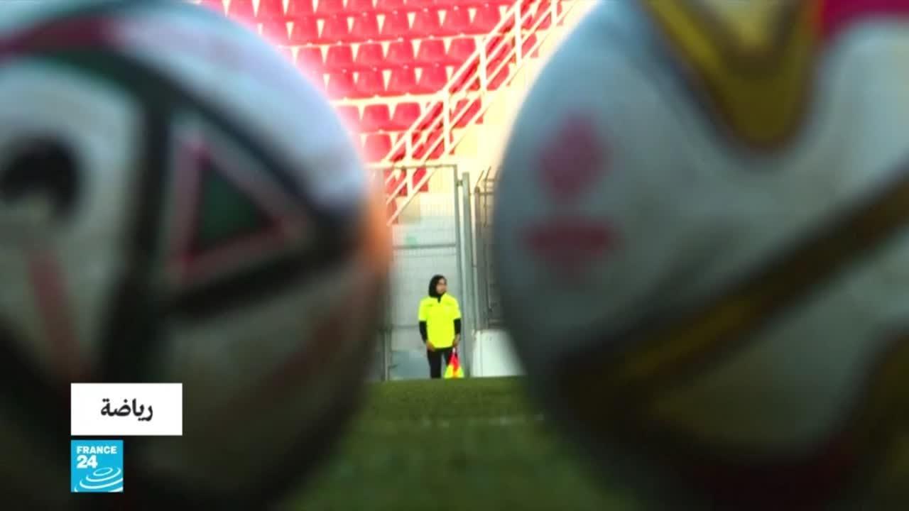 كرة القدم: الفلسطينية هبة سعدية.. أول عربية مرشحة للتحكيم في كأس العالم للسيدات  - 12:00-2021 / 2 / 22