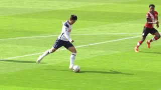 Southampton vs Tottenham 2:5   Četiri Gola Sona na Četiri Asistencije Kejna   Pregled Utakmice