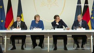 Нормандська зустріч: Пресконференція Зеленського, Путіна, Меркель і Макрона