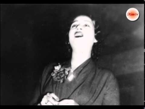 أم كلثوم - يا ظالمني - قاعة اليونيسكو - بيروت - 13 أيار (مايو) 1955