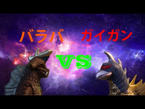 Gigan Vs Barabas