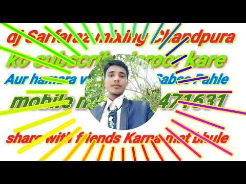 Tu ta fashal badu dj Sarfaraz se gori dj Sarfaraz mixing Chandpura bhojpuri new song mp3