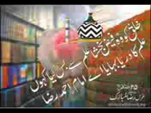 ALA HAZRAT: IMAM AHMAD RAZA KHAN: By Maulana Kausar NIYAZI. Haq ke ...