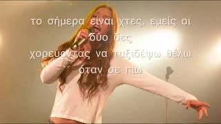 Xamogela-antigonh Psixrami Feat Oge (lyrics-stixoi)