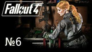 Прохождение Fallout 4 Выживание 6 Шляемся по складам
