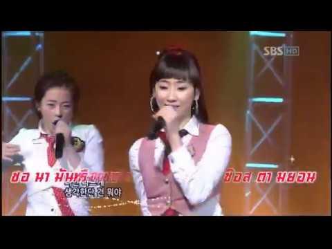 Karaoke Thaisub Wonder girls -  Irony live version