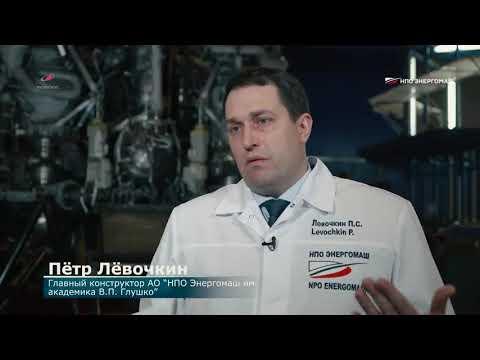 «Роскосмос» Новейший ракетный двигатель РД-171МВ