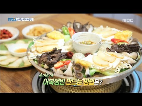 [Live Tonight] 생방송 오늘저녁 724회 - Eat meat and vegetables with broth 20171114