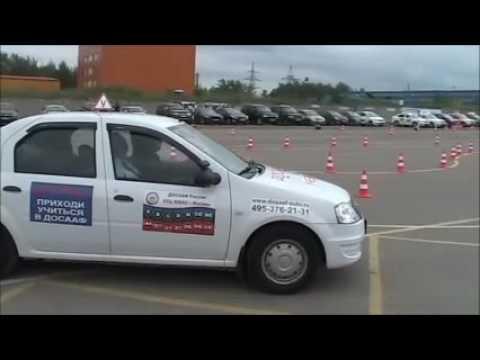 подготовка водителей Досааф ЮВАО