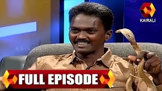 JB Junction: Vava Suresh - Part 1 |  8th March 2014