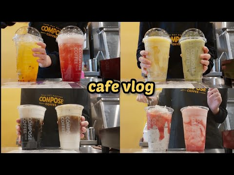 [cafe vlog]컴포즈커피 메뉴가 개편되었어요! 맛있는 신메뉴 리뷰? | 카페브이로그 | 컴포즈커피 | COMPOSE | korea cafe