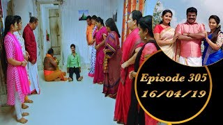 Kalyana Veedu | Tamil Serial | Episode 305 | 16/04/19 |Sun Tv |Thiru Tv