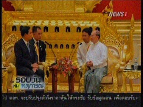 ชาวพม่าประท้วงนายกฯไทยคดีเกาะเต่า
