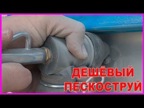 СУПЕР ИНСТРУМЕНТЫ для ремонта авто HD ВОВY на ИЗЖОГЕ