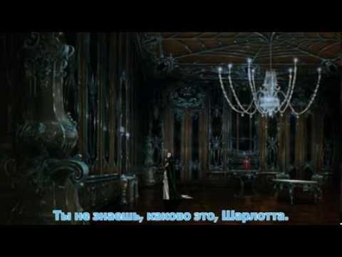 Д - охотник на вампиров / Vampire Hunter D (Озвучка)