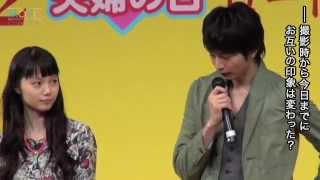 宮崎あおいと向井理が夫婦役で初共演することも話題の『きいろいゾウ』...