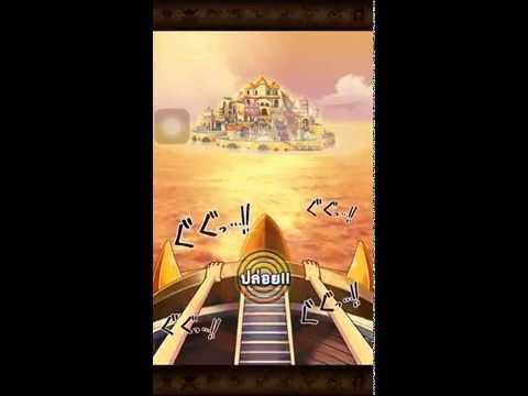 Line One Piece Treasure Cruise เปิด 50 หินสีรุ้ง