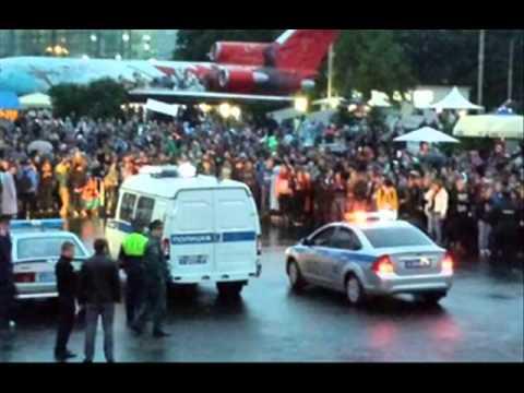 Bomb threat at Marilyn Manson show! -- TesseracT new vocalist -- Mushroomhead -- Wovenwar