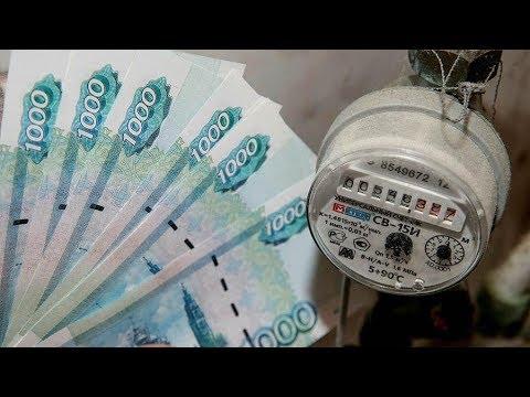 Долги населения за услуги ЖКХ в России выросли до 800 млрд рублей