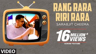 Video Rang Rara Riri Rara (Full Song) Sarabjit Cheema | Ra Ra Ri Ri Ra Ra download MP3, 3GP, MP4, WEBM, AVI, FLV Juni 2018