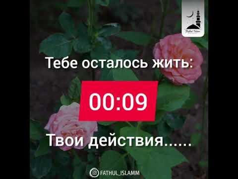 Последняя минута /Фатхуль