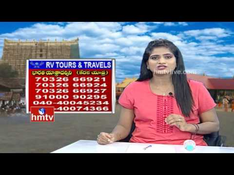 Kerala Tour Packages | RV Tours And Travels Director RV Ramana | Bharata Yatra Darshini | HMTV