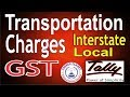 GST Transportation Charges Expenses Under RCM Entries In Tally ERP 9 Part-25 Reverse Charge Tally