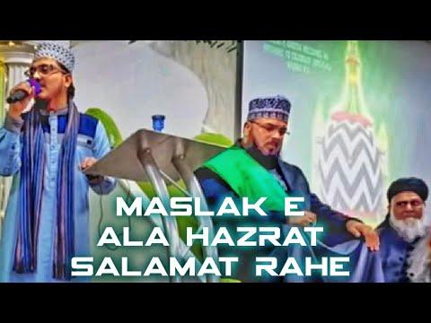 Maslak e Ala Hazrat Salamat Rahe - Abid Ayub Qadri