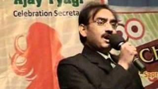 hui mehangi bahut hi sharab ke sung byDr.Deepak Saxena from GRMC .wmv