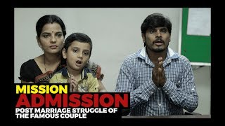 Admission- Rama Rama Re... Book - Official Trailer
