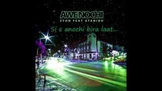 Download Zyon ft. Ataniro - Awe Nochi (Lyrics) MP3 song and Music Video