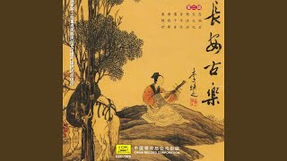Ancient Music Of Tang Dynasty