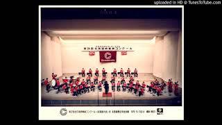 フェリスタス(青木 進)演奏:札幌光星高等学校吹奏楽部