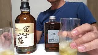【ジャパニーズ ウイスキー】フロムザバレル VS 富士山麓 50%対決