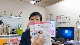 https://mirai-iryou.com/ 福岡市博多区博多駅東1-13-31 6F 風邪予防に...