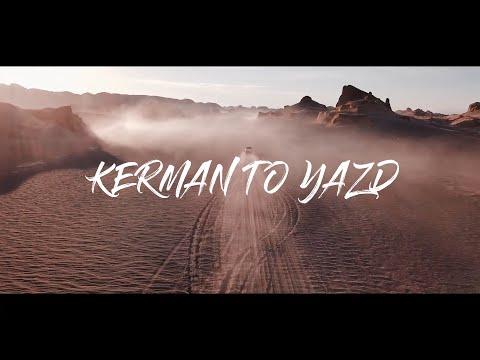 cinematic fpv  video from iran   kerman to yazd