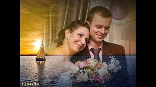 Наша свадьба  Саша Лена