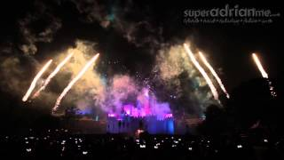 Hong Kong Disneyland Fireworks FULL HD | SUPERADRIANME.com